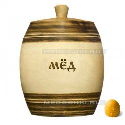 Бочонок для мёда 3 кг